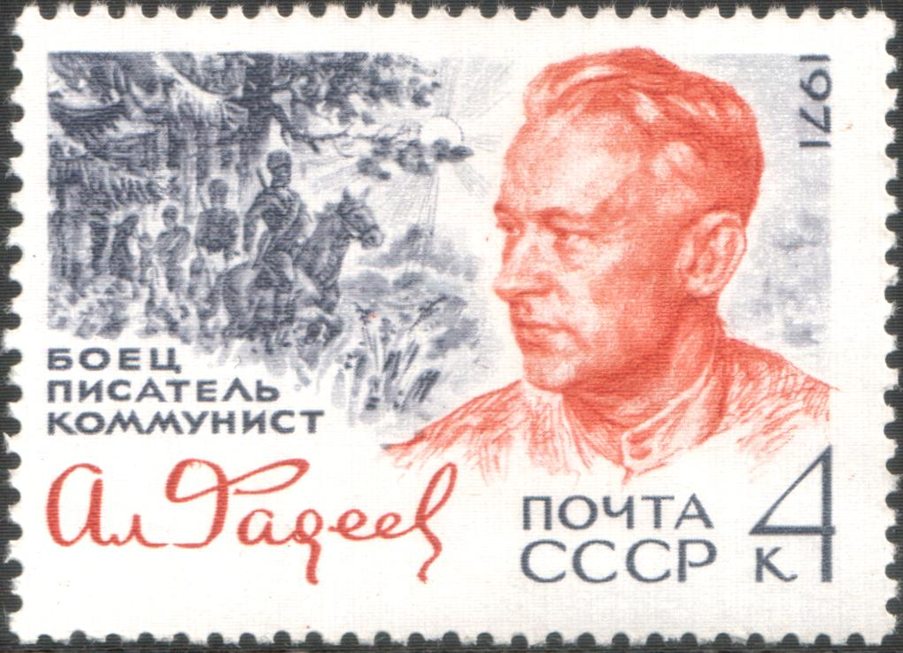 /Files/image/the_soviet_union_1971_cpa_4067_stamp_(alexander_fadeyev_(1901-1956)_and_scene_from_novel_the_rout).jpg